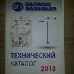Технический каталог для котлов Дэу