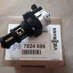 Трехходовой клапан котла Wiesmann 7824699